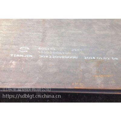 42CrMo钢板什么价格