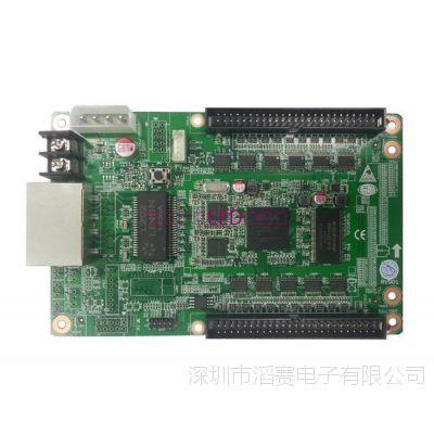 灵星雨901接收卡 RV901T LINSN 接收卡 接收卡901 单双色全彩通用