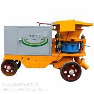 供应矿用电动喷浆机 建筑湿喷浆机
