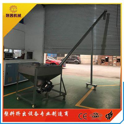 304不锈钢螺杆上料机/输送机