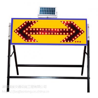全国批发永顺通dxd-0300超长爆闪时间太阳能导向灯广西施工导向灯批发