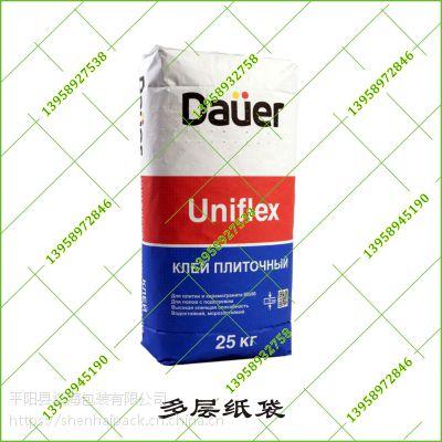 三纸一塑料膜建材行业砂浆包装袋