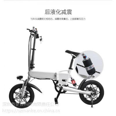 梦客科技,折叠车,单车,山地车,黑色白色14英寸自行车