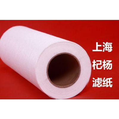 汽车厂用过滤纸-清洗机过滤纸-脱脂过滤纸-磷化滤纸-上海杞杨厂家供应