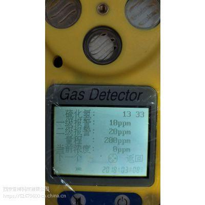 太原哪里有卖多种有毒气体检测仪