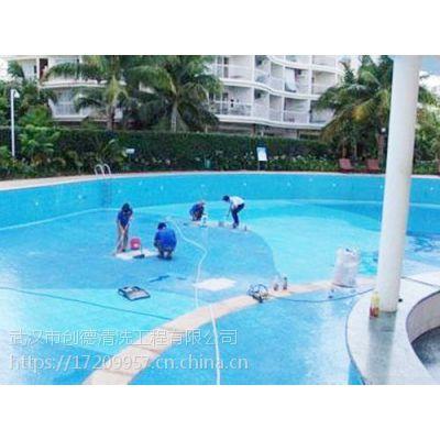 武汉市创德清洗公司 专业清洗游泳池 水箱清洗