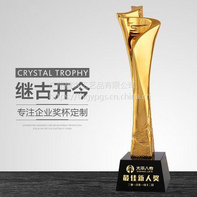 上海创意冠军优秀员工授权牌,水晶奖杯定制腾洪