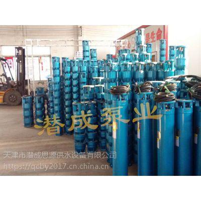 天津潜成泵业耐腐蚀深井冷水泵 深井矿用泵 深井下吸泵 深井提水泵