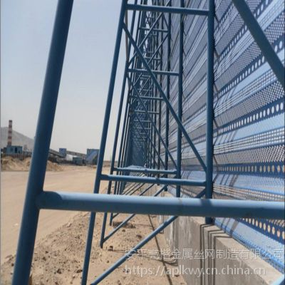 供应定制各种规格 挡风防尘墙,挡风网,挡风墙