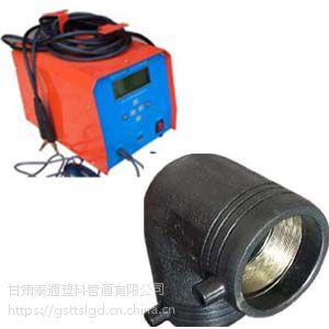 供甘肃张掖PE电热熔管件和武威电熔焊机