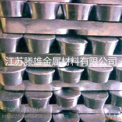 厂家供应:Mg-Y20 镁钇Mg-Y25 镁稀土合金Mg-Y30 镁中间合金