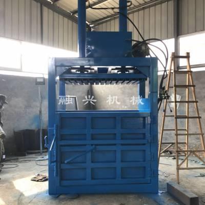 山西油漆桶打包机 高压力奶粉盒压缩机吨位 120吨塑料瓶打包机厂价直销