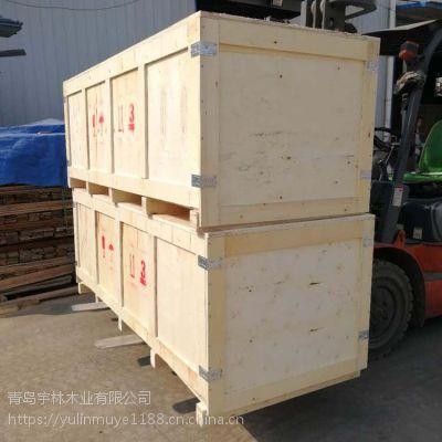 出口铁件木箱胶合板黄岛加工生产厂家