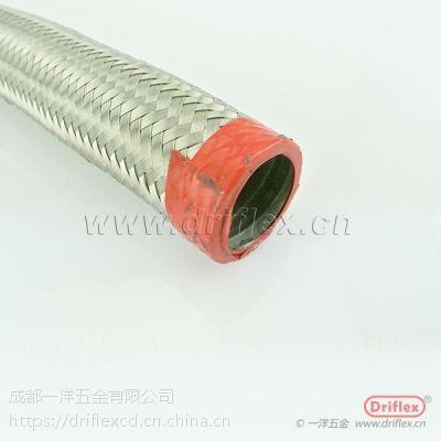不锈钢防爆管 304不锈钢编织穿线管 源于成都一洋