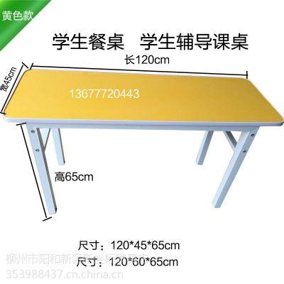 供应便宜的东兰幼儿园桌子小学生辅导桌课桌餐桌