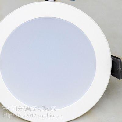飞利浦led筒灯4寸5寸6寸7寸8寸大功率嵌入式