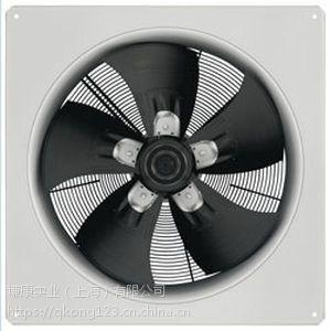原产原装-EBM-PAPST紧凑型风机