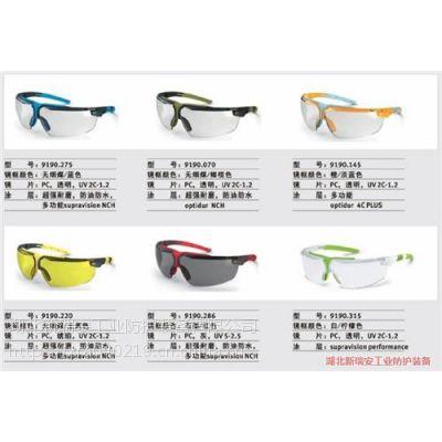 防护镜劳保眼镜 安徽劳保眼镜 新瑞安劳保眼镜经销