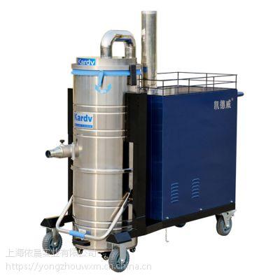 浙江加工厂机床配套工业吸尘器,凯德威380V上下分离桶吸尘器DL-7510