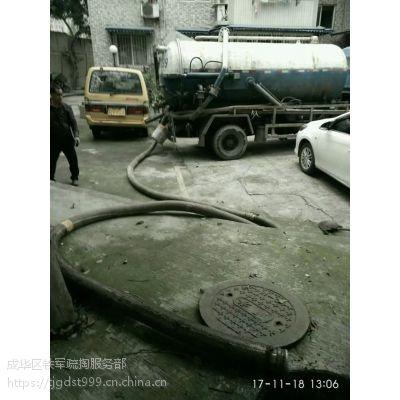 成都清掏化粪池,成都清理化粪池,成都清理污水厂,成都清理污水井