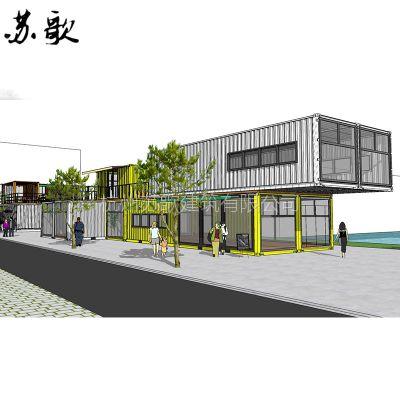 集装箱改造商业街专业定制 模块化预制集成房屋 抗震、抗风性好