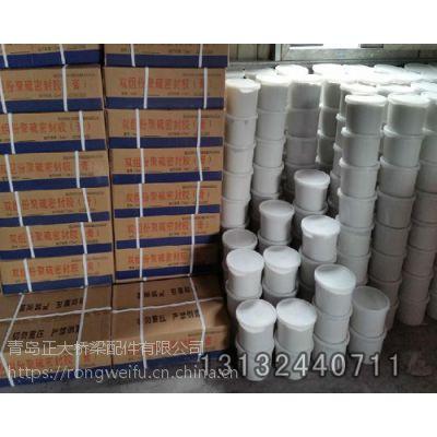 PG321双组份聚硫密封胶 双组份聚硫嵌缝膏