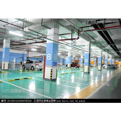 山东东营广饶威海车位划线环氧地坪交通设施安装施工道路划线