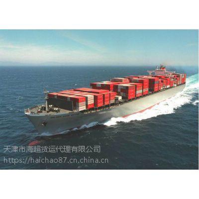 广西梧州到天津海运集装箱门到门运输多少钱一个柜子
