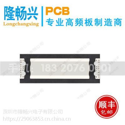 镍钯金工艺高频板、南昌市高频板、线路板pcb