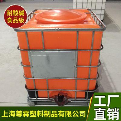 浦东吨桶厂家_大口加厚食品级塑料方桶