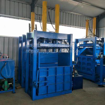 山东思路金属打包机 立式包块大小可定制废旧铝合金压块机