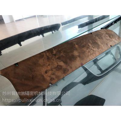 常熟汽车真木件 常熟内饰件注塑 真木模具开发