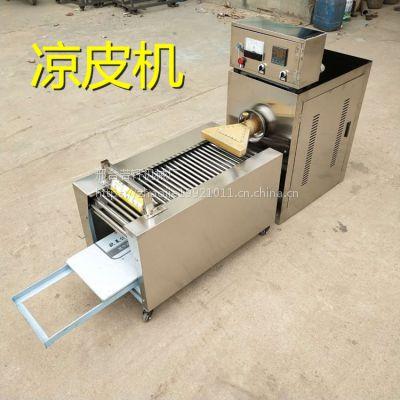 新型多功能全自动蒸汽式凉皮机 数控仿手工凉皮机 河粉机小型米面机械