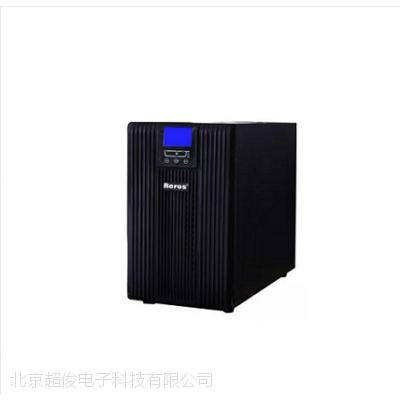 雷诺士W6KS 6KVA reros UPS不间断电源 5KW备用15分钟 在线式正品