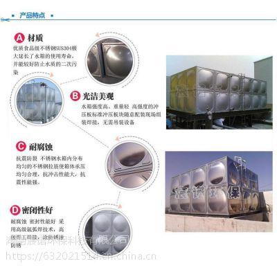 衡阳冲压组合不锈钢水箱,责任造就未来
