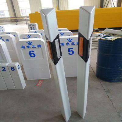 重庆玻璃钢柱式轮廓标生产厂家直接报价规格
