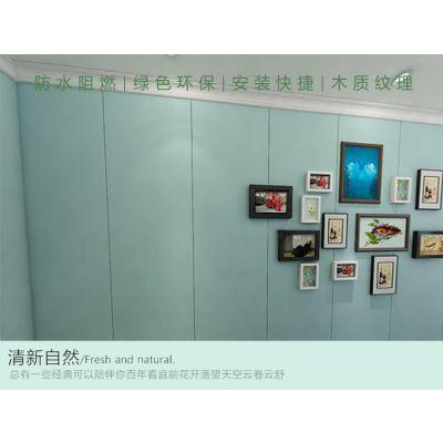山西忻州竹木纤维集成墙板厂家定制