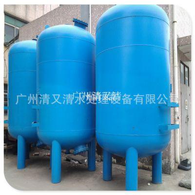 供应成都市碳钢石英砂过滤器成华区活性炭机械过滤器质量保证清又清