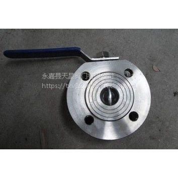 供应TXV碳钢对夹球阀 Q71F