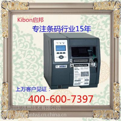 Datamax H-4606高精密度600dpi条码打印机