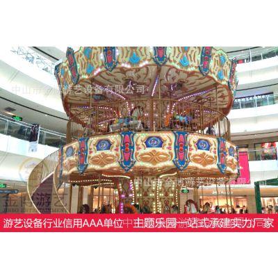 室内游乐设备36座旋转木马北京工厂定做