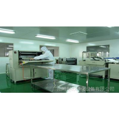 广东GMP制药行业 医药洁净室装修