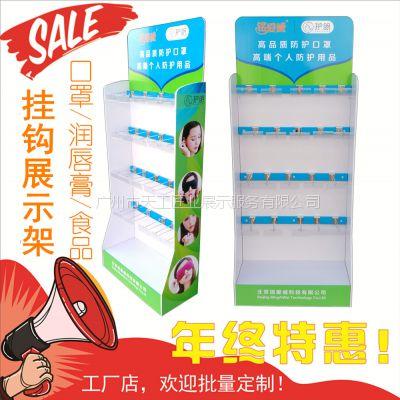 口罩挂钩陈列架 多用途挂钩架木质耐用组装广州展示陈列用品工厂