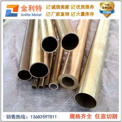 批发国标H65黄铜管 环保铝黄铜管
