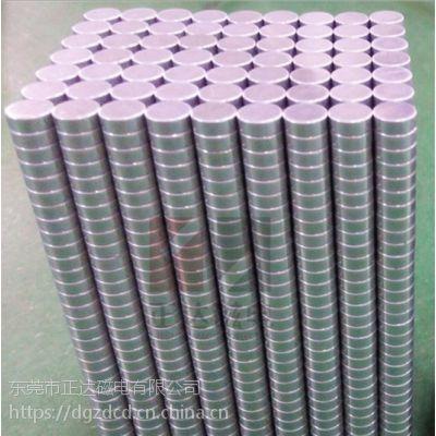 【厂家直销】钕铁硼强磁 专注喇叭磁十年厂家 强力磁铁