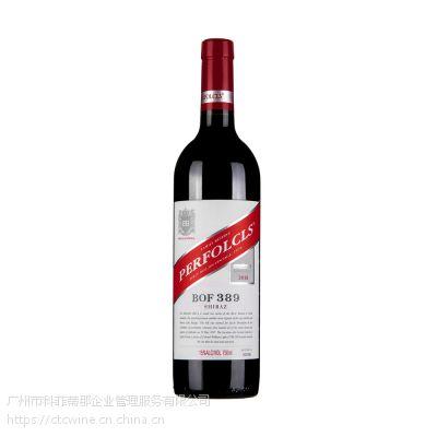 澳大利亚-宾富BOF389干红葡萄酒招商加盟批发