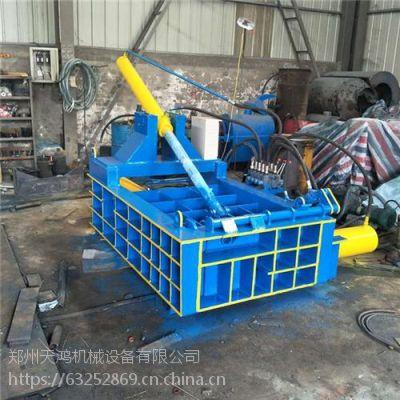 金属屑压块成型设备_滁州市金属压块机_金属压块机特点