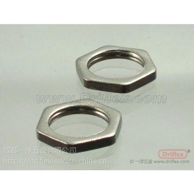 镀锌钢管根母,水纳子,dn12-50,锁母,锁片