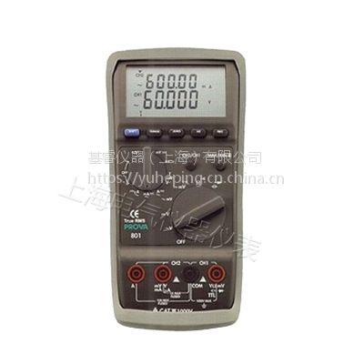 台湾泰仕PROVA-803万用表PROVA801万用电表数字万用电表