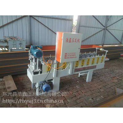 浩鑫厂家供应C84彩钢广告扣板设备